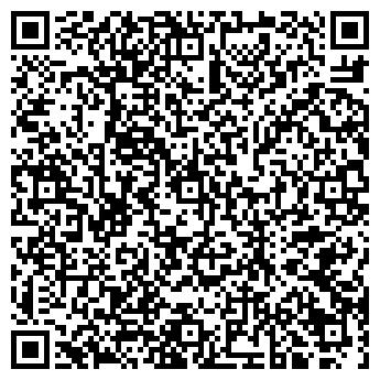 QR-код с контактной информацией организации Риал, ТОО