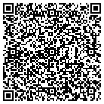QR-код с контактной информацией организации Арт эффект, ТОО