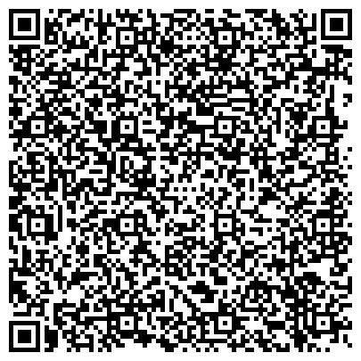 QR-код с контактной информацией организации Студия Exclusive,ИП