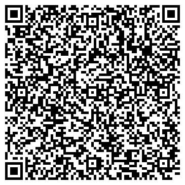 QR-код с контактной информацией организации Base Line (Бэйс Лайн), ТОО