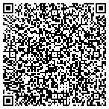 QR-код с контактной информацией организации Царь-7, ТОО