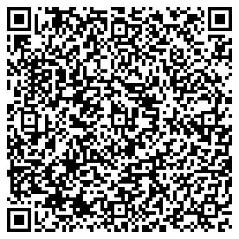 QR-код с контактной информацией организации ВирMedia (БипМедиа), ТОО