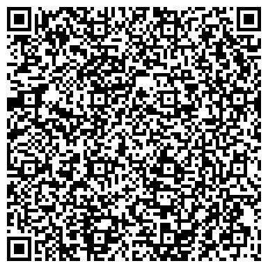 QR-код с контактной информацией организации Рациональ Свет, ТОО