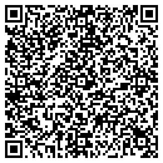 QR-код с контактной информацией организации Веста, ТОО