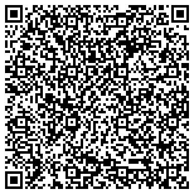 QR-код с контактной информацией организации Строй-Марка, ТОО