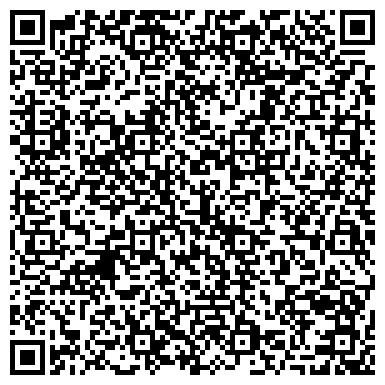 QR-код с контактной информацией организации Flat дизайн (Флат дизайн), ТОО