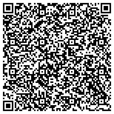 """QR-код с контактной информацией организации Частное предприятие Фирма """"АдыЛина"""""""