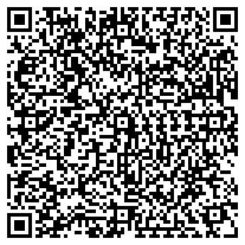 QR-код с контактной информацией организации ЧП Шубко