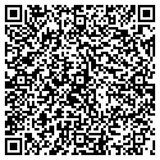 QR-код с контактной информацией организации Reflet