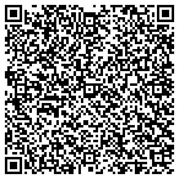 QR-код с контактной информацией организации N&Sh Ceiling, Компания