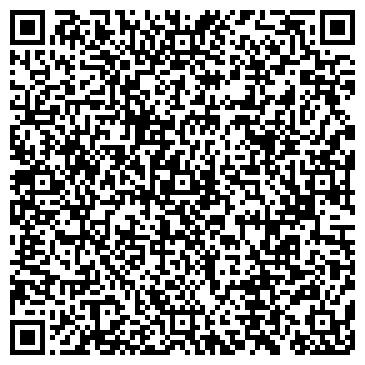 """QR-код с контактной информацией организации Общество с ограниченной ответственностью ТОО """"MGS COMAPNY"""""""