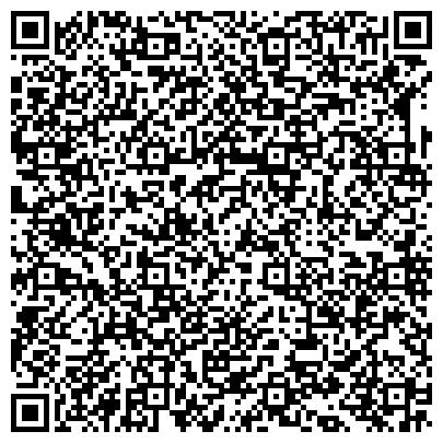 QR-код с контактной информацией организации 1Kazakhstan Ceiling Company (1Казахстан Сейлинг Компани), ТОО