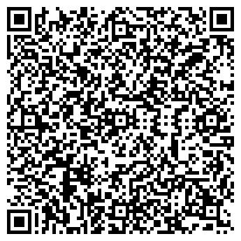 """QR-код с контактной информацией организации ИМС """"Evtek"""""""