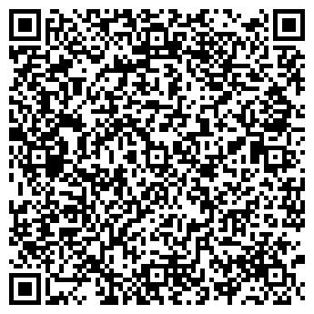 QR-код с контактной информацией организации ООО Фострейд