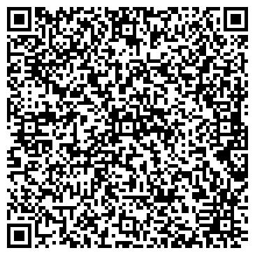 """QR-код с контактной информацией организации """"D'Efre Design"""""""
