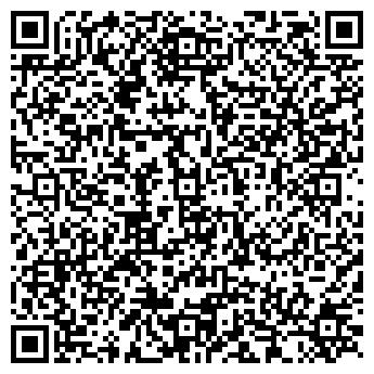 QR-код с контактной информацией организации Luxurious