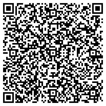 QR-код с контактной информацией организации ООО Pla Studio