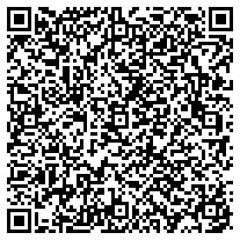 QR-код с контактной информацией организации ИП Альфа Силинг