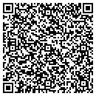 QR-код с контактной информацией организации ООО Мир потолков