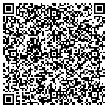 QR-код с контактной информацией организации Квант, ЧПУП