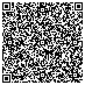 QR-код с контактной информацией организации 3-е Монтажное управление, Филиал