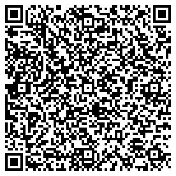 QR-код с контактной информацией организации Сэтлайн, ЧСУП