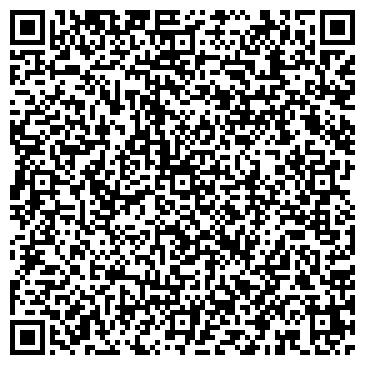 QR-код с контактной информацией организации Трэйд Инжениринг, ОДО