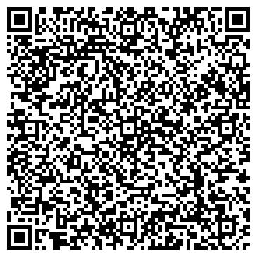 QR-код с контактной информацией организации БелросмонтажСити, ООО