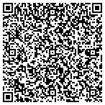 QR-код с контактной информацией организации Стильмонтаж, ООО