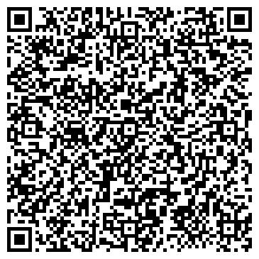QR-код с контактной информацией организации Акова-ЭСМ, ООО