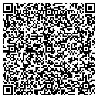 QR-код с контактной информацией организации Аргениум, ЧПУП