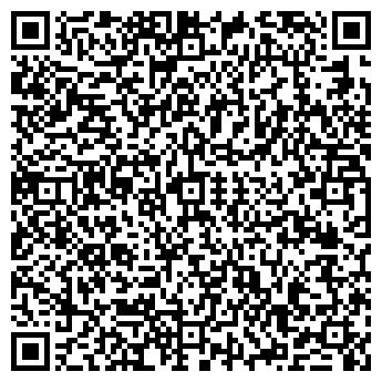 QR-код с контактной информацией организации Гипросвязь, ОАО