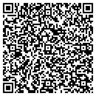 QR-код с контактной информацией организации АДК, ООО