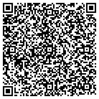 QR-код с контактной информацией организации Яровитавто, ЧТУП
