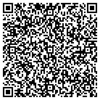 QR-код с контактной информацией организации Стройбери, ЧСУП