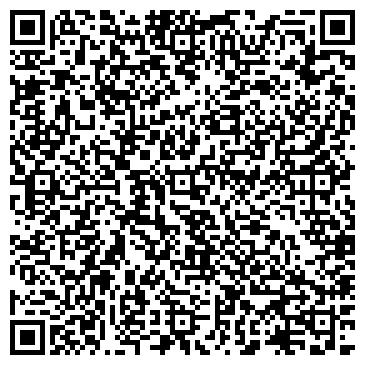 QR-код с контактной информацией организации Армега, ЧТУП