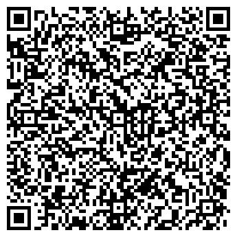QR-код с контактной информацией организации Проектный офис