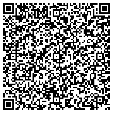 QR-код с контактной информацией организации Сузор'е Льва, ПТООО