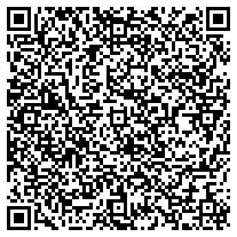 QR-код с контактной информацией организации Умань, ЧТПУП
