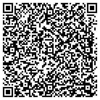 QR-код с контактной информацией организации Управление ЖКХ и благоустройства