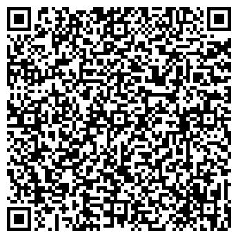 QR-код с контактной информацией организации Тралс, ОДО