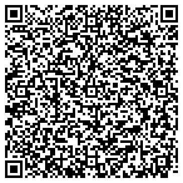 QR-код с контактной информацией организации Сириус-Комплект и К, ООО