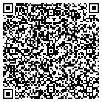 QR-код с контактной информацией организации Электропауэр, Компания