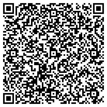 QR-код с контактной информацией организации БелЭлектроСтар, ЧП