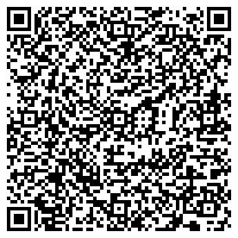 QR-код с контактной информацией организации Интелстрой, ОДО