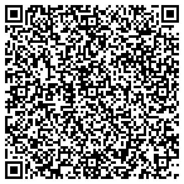 QR-код с контактной информацией организации Защита потребителя, ОО