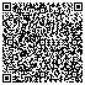 QR-код с контактной информацией организации БелАвтоЖгут, УП