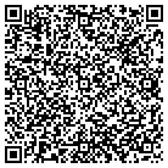 QR-код с контактной информацией организации Вольна, ЗАО
