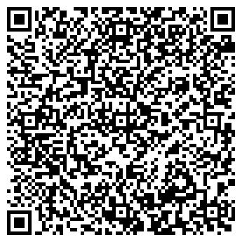 QR-код с контактной информацией организации Трэйс, ООО