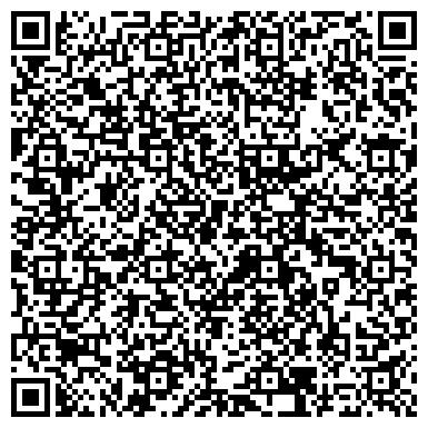 QR-код с контактной информацией организации Ведуус-сервис (Сеть компьютерных клиник), ЧУП